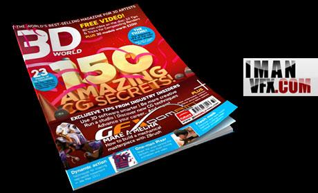 3dworld magazine