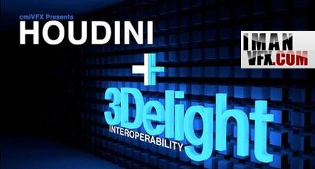 قابلیت 3Delight در هودینی , cmiVFX – Houdini 3Delight
