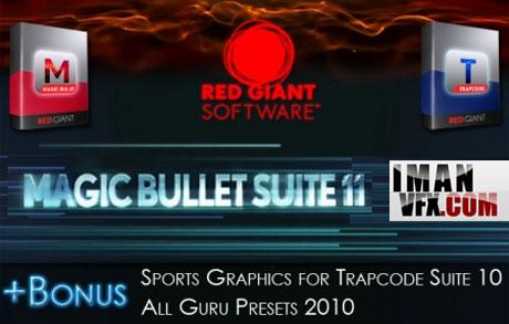 پلاگین های افترافکت Trapcode Suite  / Magic Bullet Suite