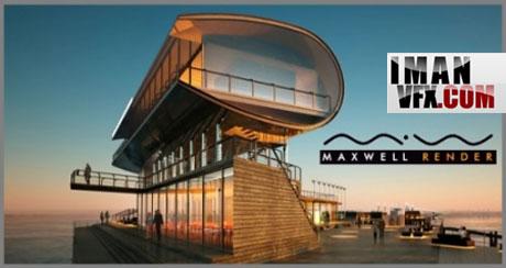 پلاگین  Nextlimit Maxwell Render