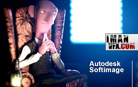 cmiVFX – Softimage Lights, Rendering and Passes