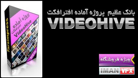 پروژه آماده افترافکت از Videohive