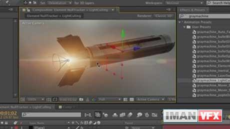 پریست های NullTracker و  LightCulling برای پلاگین Element 3D