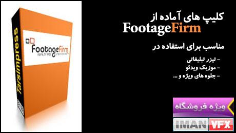 کلیپ های آماده از FootageFirm