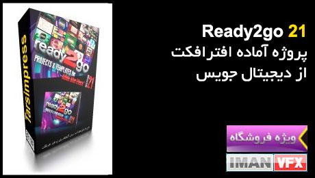 Ready2go 21, ردی تو گو 21 از دیجیتال جویس
