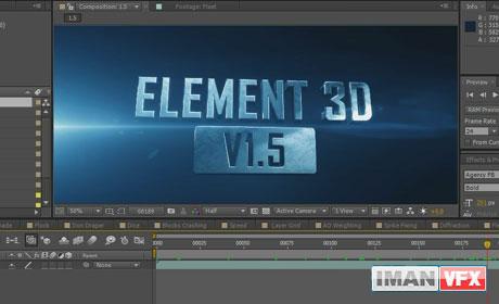 مروری بر  نسخه 1.5  پلاگین Element 3d