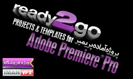 پروژه آماده پریمیر , Ready2Go Collection 2 for Adobe Premiere