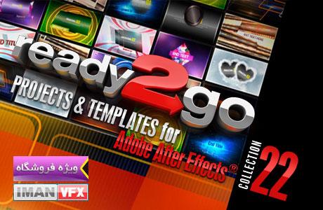 پروژه افترافکت Ready2go 22 از دیجیتال جویس