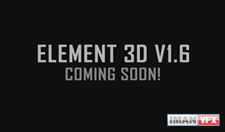 World Position Pass در نسخه جدید پلاگین Element 3d V1.6