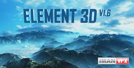 Element 3D V1.6 بررسی ویژگی های جدید  برای افترافکت