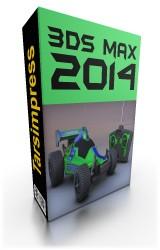 آموزش جامع تری دی مکس 2014 , آموزش 3ds Max 2014