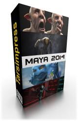 آموزش مایا 2014 , آموزش ویدئویی Maya 2014