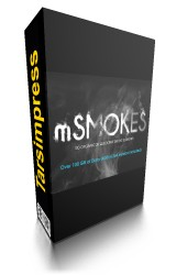 mSmokes , دودهای کانال آلفا از MotionVFX
