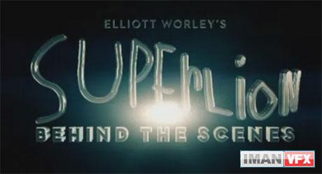 اپیزود 96 از Red Giant TV :پشت صحنه فیلم کوتاه SuperLion
