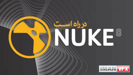 ویژگی های جدید نیوک 8 , 8 The Foundry Nuke نرم افزار کامپوزیت و جلوه های ویژه