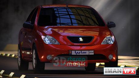 شرکت جلوه های ویژه استریو مجیک , تست ایمنی خودرو تیبا - سایپا