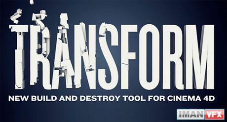 قابلیت های جدید Transform 1.2 پلاگین Cinema 4D
