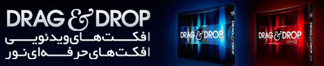 Drag Drop Digitaljuice
