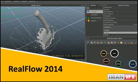اولین پروژه با Realflow 2014