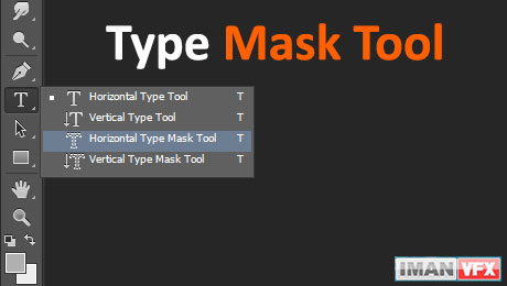 type_mask_tool_photoshop_cc_2014