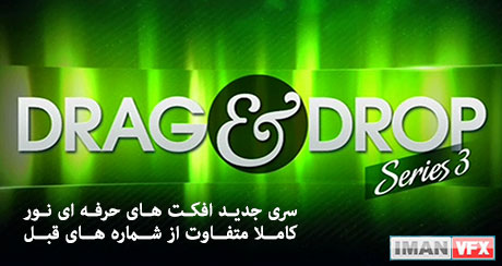 Digital Juice Drag And Drop Series 3,افکت های ویدئویی نور