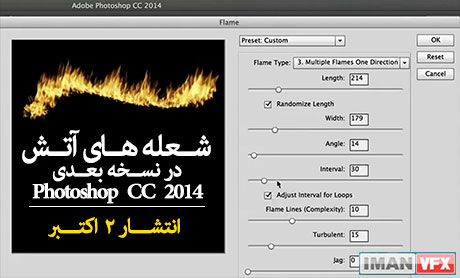 new_feature_photoshop_cc_2014_2_october