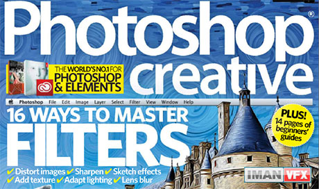 photoshop_creative_Issue_119_2014