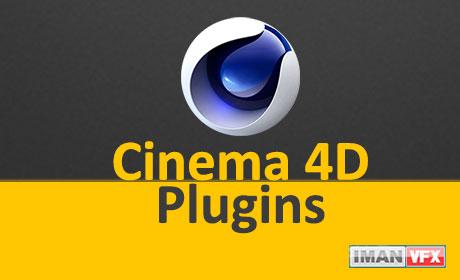 پلاگین های Cinema 4D