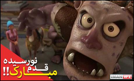 مبارک , تریلر فیلم رئال انیمیشن مبارک