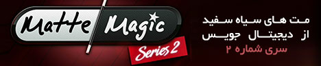 Matte Magic Series 2