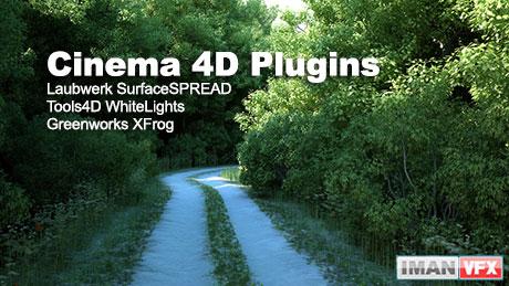 پلاگین های Cinema 4D,پلاگین های Cinema4D برای ویندوز و مک