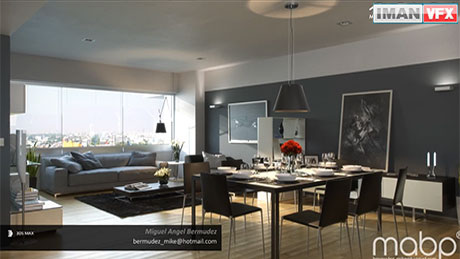 Maxwell Render For Architecture,مکسول در معماری
