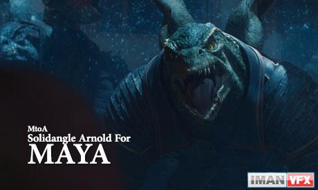 موتور رندر آرنولد برای مایا,Solidangle Arnold For Maya MtoA