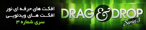 Digitaljuice Drag & Drop 3