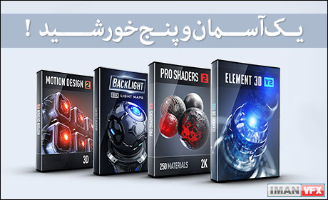 Element 3D V2 منتشر شد , ویژگی های جدید Element 3D V2 در یک نگاه