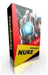 آموزش جامع Nuke,آموزش جلوه های ویژه با نیوک