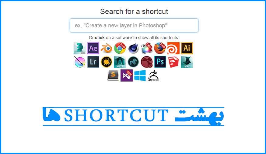 بهشت شورت کات - Shortcut ها,www.shortcutsheaven.com