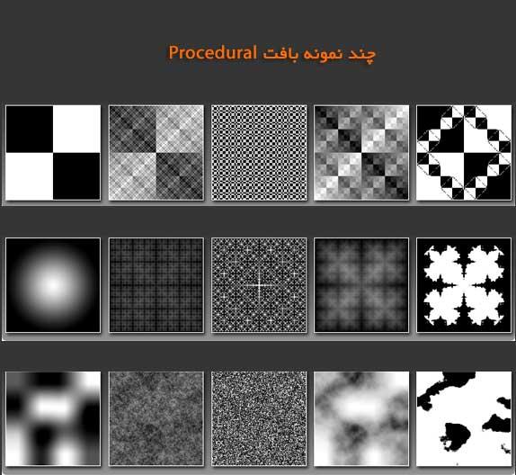 Procedural Texture Example