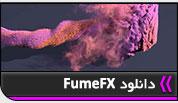 دانلود FumeFX 4