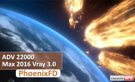 PhoenixFD ADV 22000 3ds Max 2016 Vray 3.0