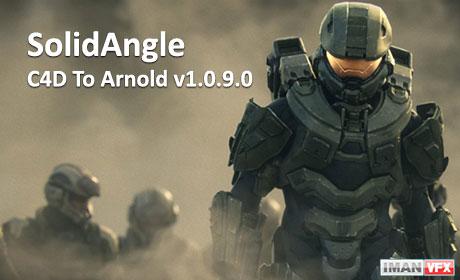 دانلود SolidAngle C4D To Arnold v1.0.9.0 برای Cinema4D R16 و R17