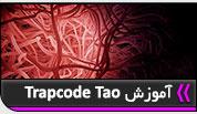 آموزش Trapcode TAO