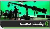 VFX Breakdowns