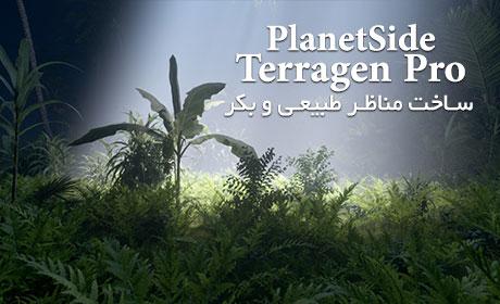 PlanetSide Terragen Pro Plus Animation v3.3.x64