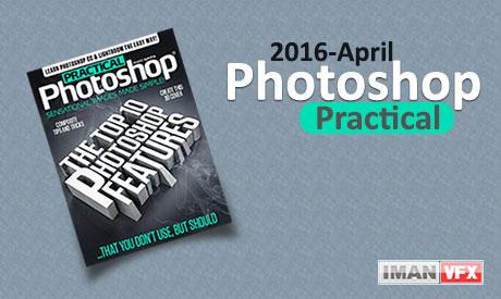 دانلود مجله فتوشاپ Practical Photoshop April 2016