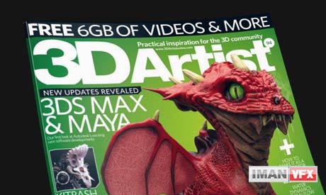 دانلود مجله سه بعدی سازی 3D Artist issue 94 2016
