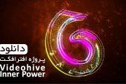 دانلود پروژه افترافکت لوگو Videohive Inner Power