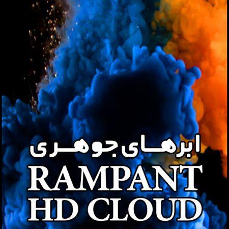 فوتیج ابر Rampant Hd Clouds