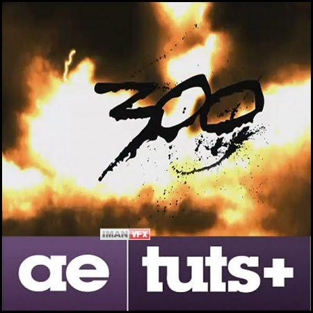 آموزش افترافکت از Ae Tuts Plus