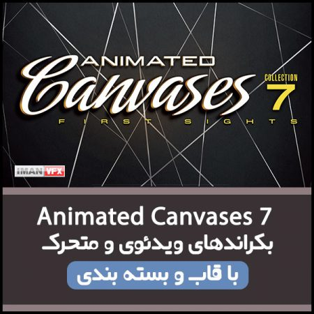 بکراند ویدئویی Animated Canvases 7